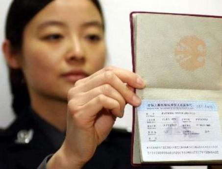 Документы, необходимые для получения визы в Китай
