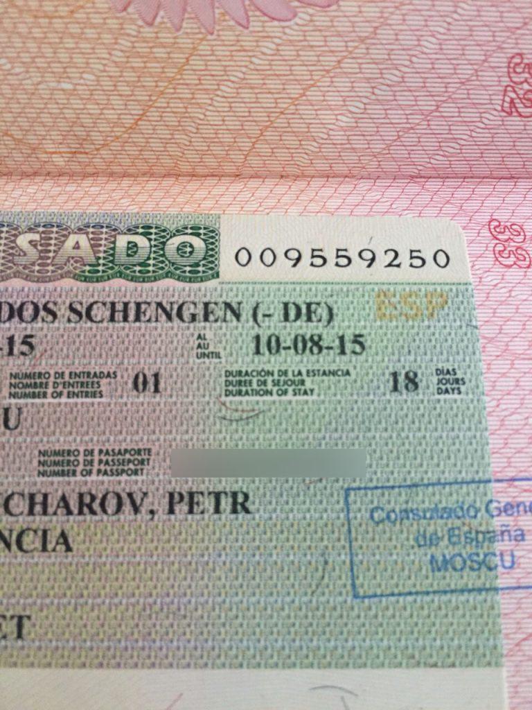 Стоимость виз 2017 обзор цен в шенгенские и другие страны