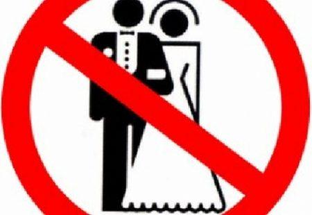 бракосочетание невозможно