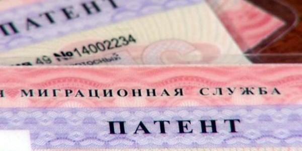 Работа для граждан Молдовы