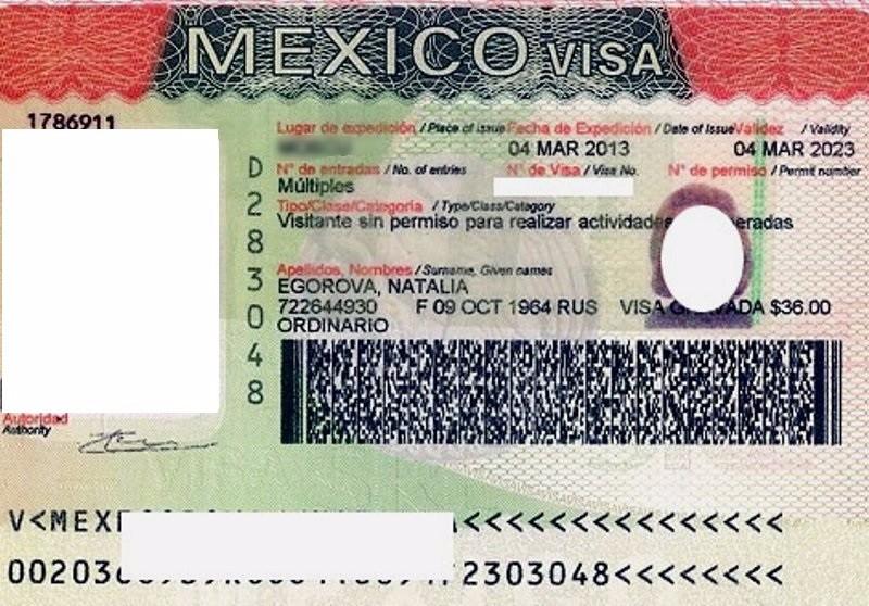 Оформление визы в Мексику для белорусов
