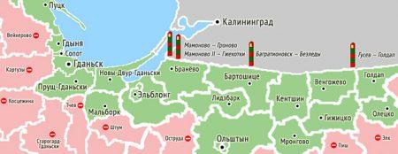 Приграничные районы Польши