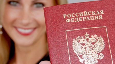 Этого-то Получение российского гражданства через брак Поглядим еще