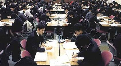 Школа специальной подготовки в Японии