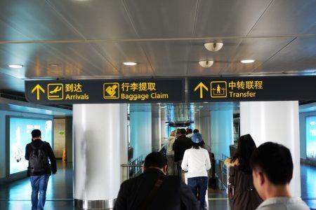 72-часовой безвизовый транзит в Китае