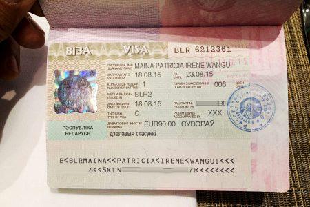 Виза белоруса