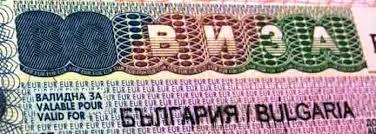 Виза в Болгарию для белорусов : нужна ли она, стоимость оформления