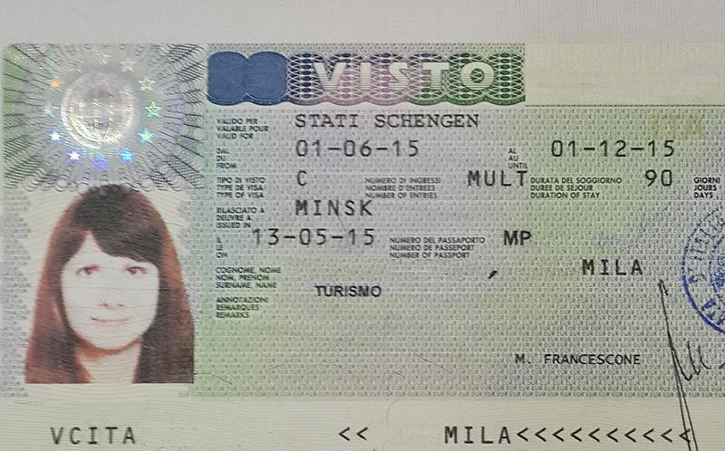 Сделать в спб визу в италию