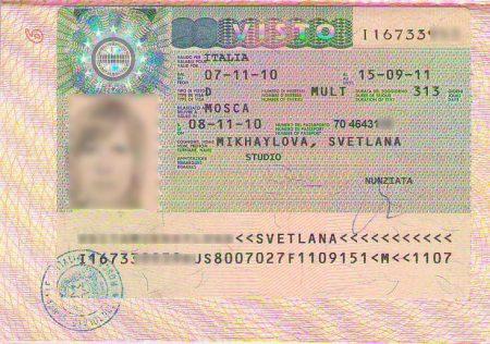 Так выглядит шенгенская мультивиза