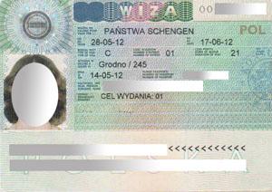 Виза в Польшу категории С