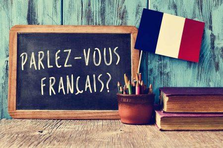 Для работников необходимо знать английский и французский языки на минимальном уровне