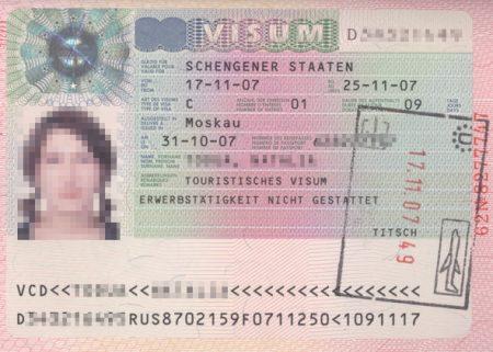 Так выглядит виза в Германию