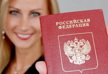 Выдача и получение разрешения на временное проживание для иностранных граждан в 2018 году