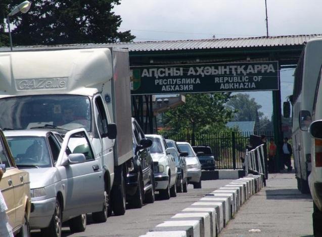 пересечение границы с Абхазией на автомобиле