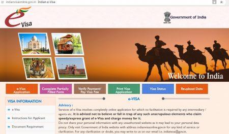 Сайт для получения электронной визы в Индию https://indianvisaonline.gov.in/evisa/tvoa.html