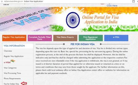 Оплата за электронную визу в Индию