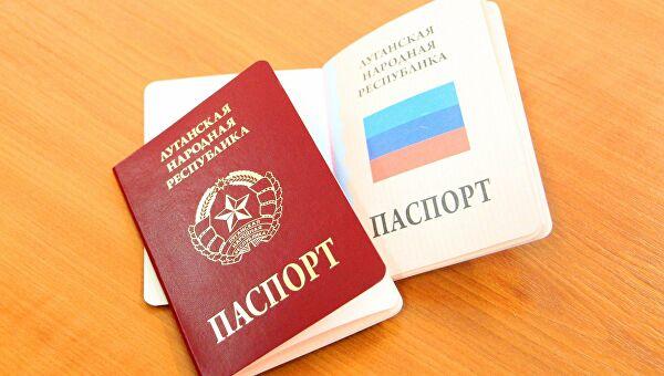 Паспорт жителя Донбасса