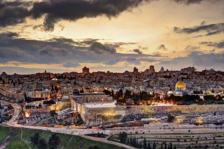 столица Израиля-Иерусалим