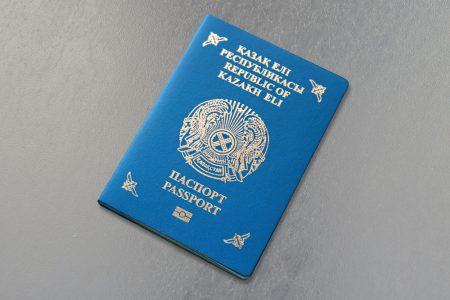 паспорт в Казахстане