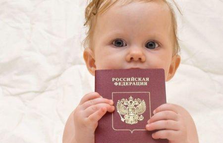 Отказ от гражданства неовершеннолетнего ребенка