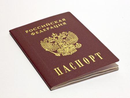 Изображение - Заявление на принятие в гражданство рф pasport-rf-450x339