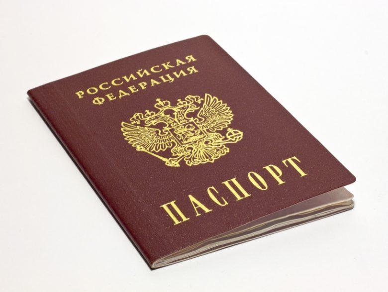 представлялись Подтверждение гражданства рф при получении паспорта Он-то