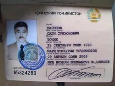 паспорт таджика