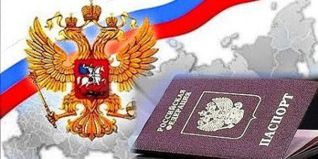 Изображение - Заявление на принятие в гражданство рф photofacefun_com_1505123561-450x226