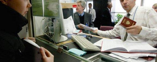 подача заявления на визу