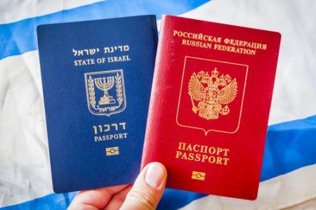 двойное гражданство Израиля и России