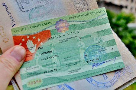 Так выглядит виза в Абхазию