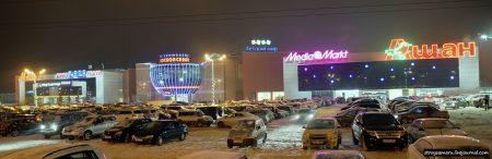 """Мегакомплекс """"Московский"""" в Самаре"""