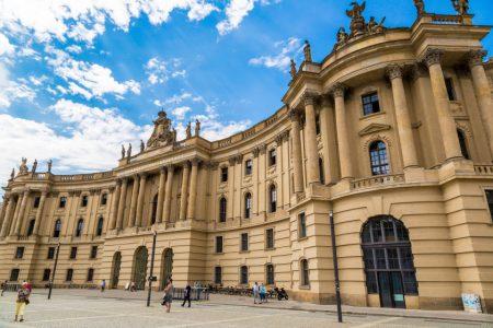 Берлинский университет в Германии