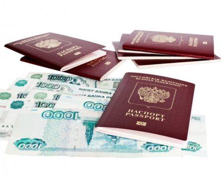 уплата госпошлина за получение паспорт РФ