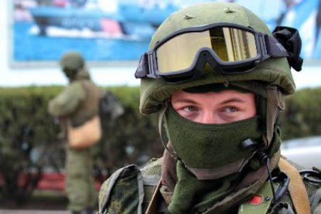 Частная военная компания