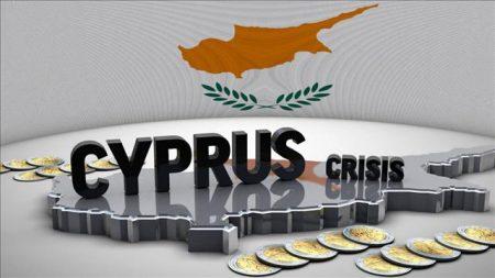 Кризис на Кипре