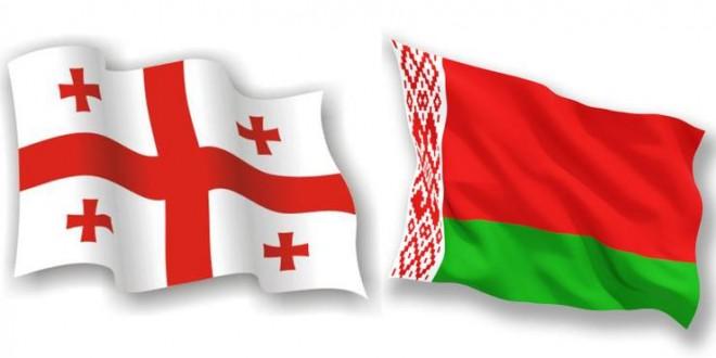 соглашение между Грузией и Республикой Беларусь
