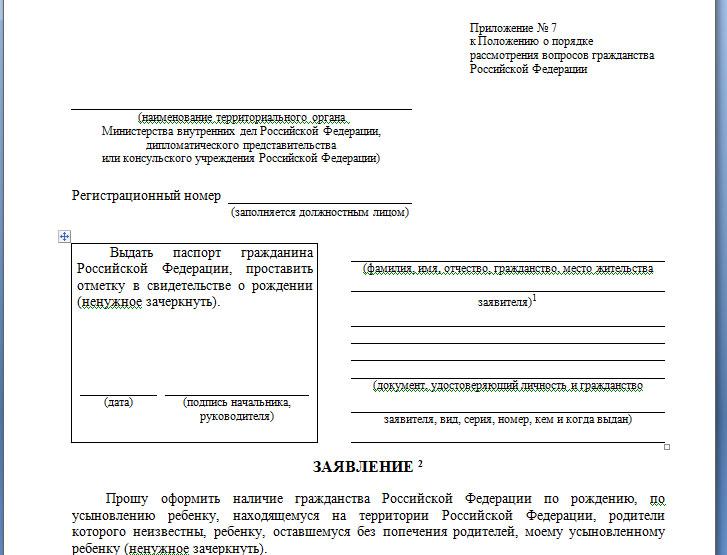 Кредитная организация для обналичивания материнского капитала