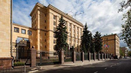Консульство Чехии в России