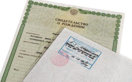 Документы, подтверждающие гражданство