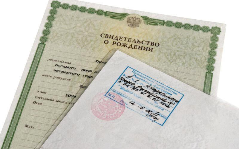 Доп соглашение к договору о продлении срока договора