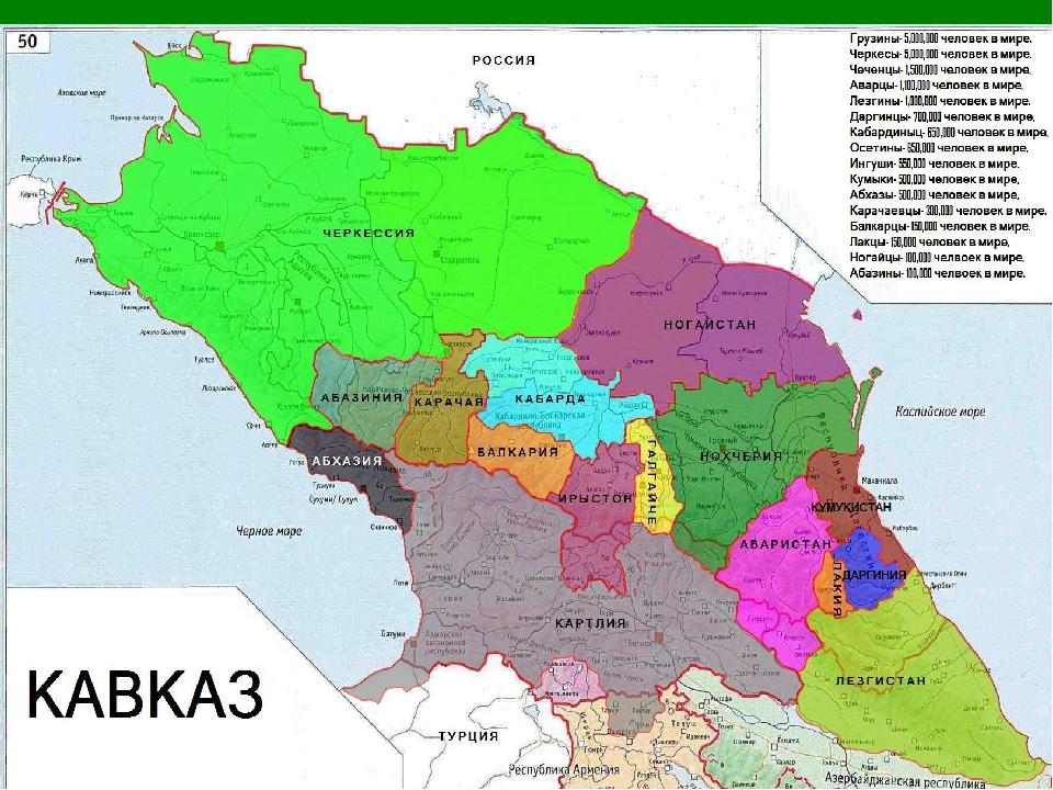 фотофильтры республики сев кавказа история узнать номер расчетного