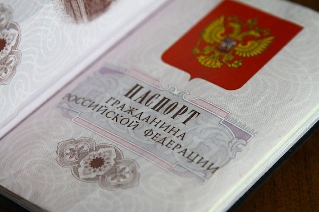 бешено новый закон гражданство рф 2017 май для соотечественников анального