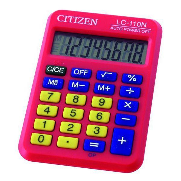 Калькулятор онлайн зарплаты военнослужащего с 2020