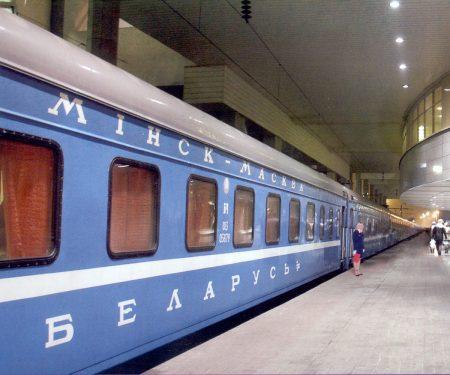 """Поезд """"Москва -Минск"""""""