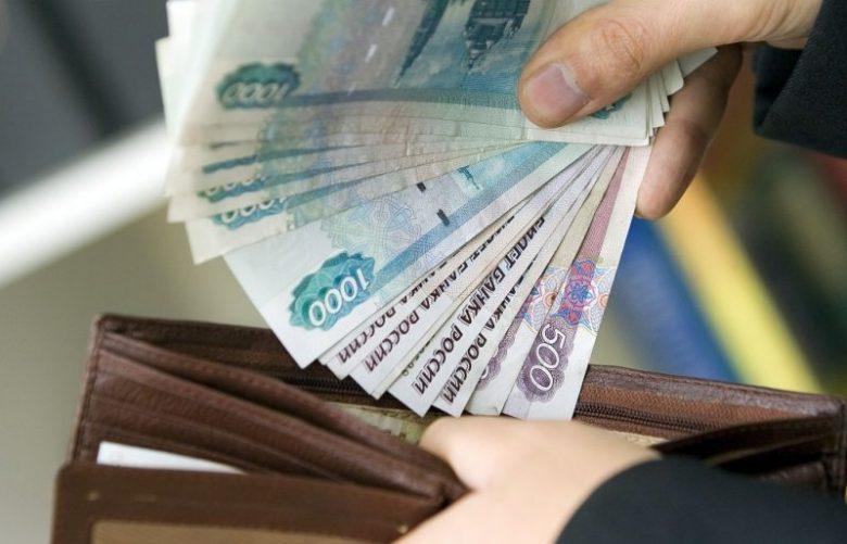 или сдать работа в крснодаре зарплаты Якутск-Томмот-Алдан-Нерюнгри
