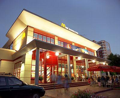 """ресторан """"Макдональдс"""" в Самаре"""