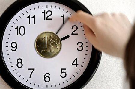 почасовая оплата