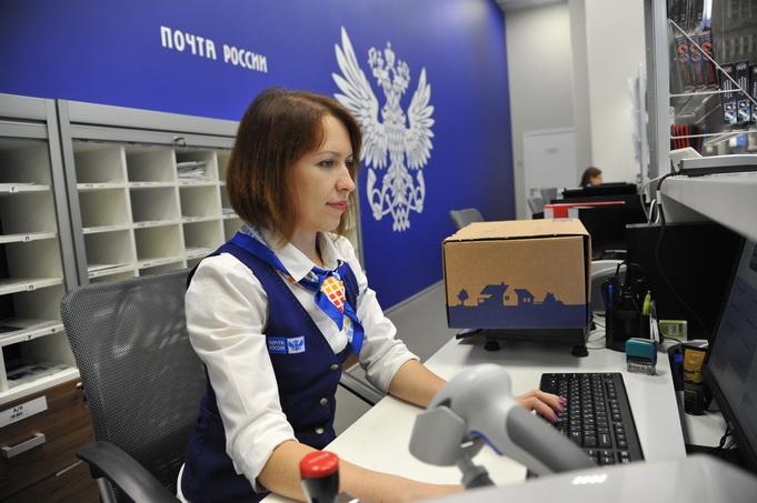 диспетчер на почте
