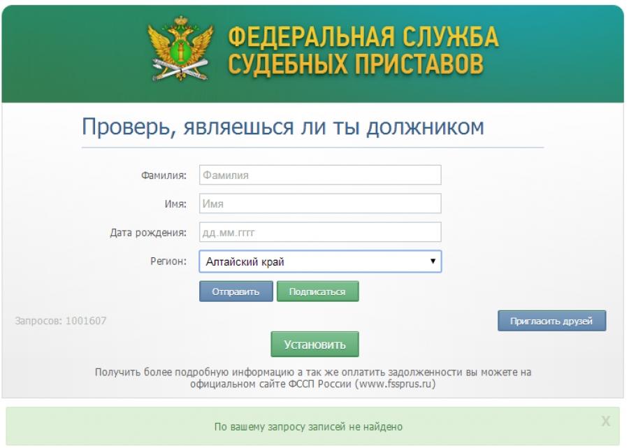 альфа банк ru заявка на кредит